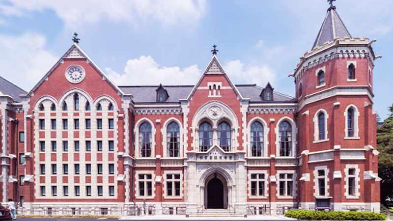 Universitas Keio Sebagai Universitas Internasional Di Jepang