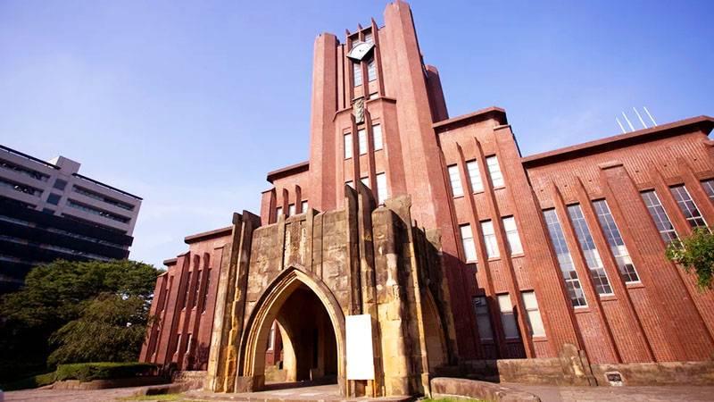 Universitas Tokyo Sebagai Universitas Internasional Jepang Terbaik
